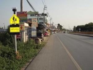 ถนนทางเช้า หน้าพื้นที่ที่ดิน