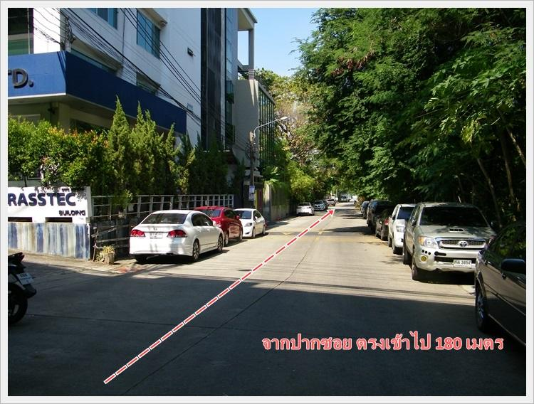 ที่ดิน ถนนพระราม9 แปลงสวย ราคาถูก